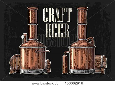 Row of tanks and wooden barrel in brewery beer. Isolated on white background. Vintage color vector engraving illustration for web poster label invitation to oktoberfest festival and party.