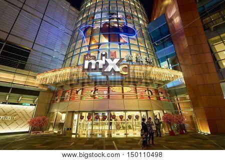 SHENZHEN, CHINA - FEBRUARY 05, 2016: MixC Shopping Mall at night. MixC Shopping Mall is a large shopping mall located on No.1881, Bao'an Nan Road, Luohu District, ShenZhen, China.