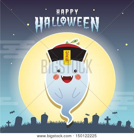 Happy halloween vector illustration. Cute ghost in chinese zombie cosplay with calligraphy amulet (taoist spell) and cemetery. Halloween cartoon character design.