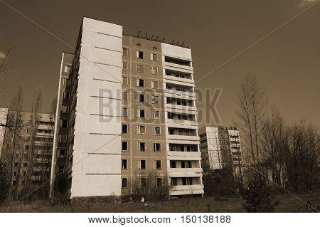 Lost city. Chernobyl area.Kiev region,Ukraine