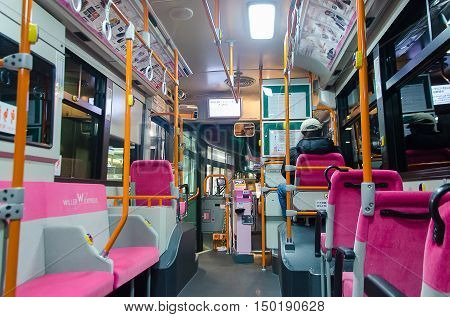 tokyo Japan - February 6 2014 interior of japan city bus