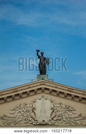 Sculpture on the roof of the Gomel Drama Theatre