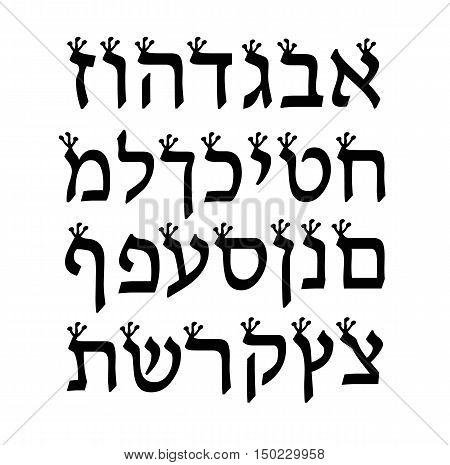 Hebrew Alphabet. Font with crowns. Vintage. Vector illustration on isolated background.