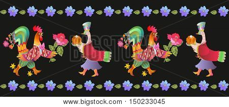 Border with beautiful flowers fairy ducks and cocks. Vector illustration. Year of the rooster. 2017. Cute cartoon birds.