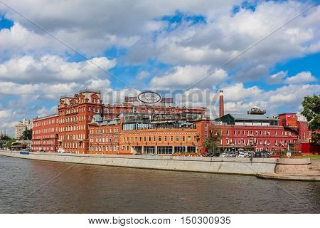 Moscow Russia - June 19 2013: Business Center