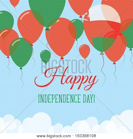Oman Independence Day Flat Greeting Card. Flying Rubber Balloons In Colors Of The Omani Flag. Happy