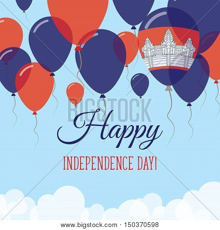 Cambodia Independence Day Flat Greeting Card. Flying Rubber Balloons In Colors Of The Cambodian Flag