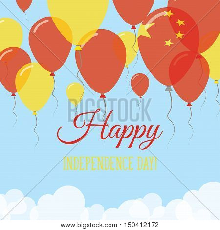 China Independence Day Flat Greeting Card. Flying Rubber Balloons In Colors Of The Chinese Flag. Hap