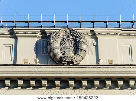 Minsk, Belarus - September 13, 2016: Coat of arms of Belarus on top of National bank of Belarus Republic