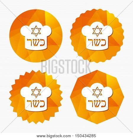 Kosher food product sign icon. Natural Jewish food with star of David and Chef hat symbol. Triangular low poly buttons with flat icon. Vector