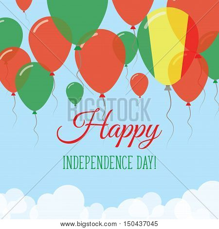 Mali Independence Day Flat Greeting Card. Flying Rubber Balloons In Colors Of The Malian Flag. Happy