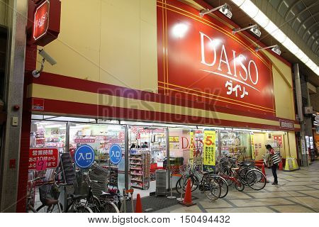 Daiso Store, Japan