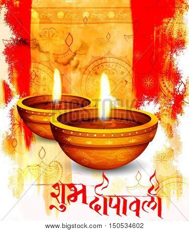 illustration of Shubh Deepawali (Happy Diwali) background with diya for light festival of India