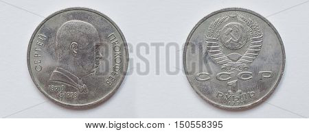 Set Of Commemorative Coin 1 Ruble Ussr From 1991, Shows Sergei Prokofiev, Russian And Soviet Compose