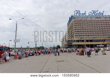 Nizhny Novgorod, Russia. - June 20.2016. Gathering Children To Send To The Rest Camp On Lenin Square