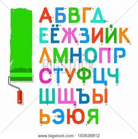 Font paint roller, Russian alphabet, capital letter, color.  Vector letters written with a paint roller and paint on a white background. Simulated texture.