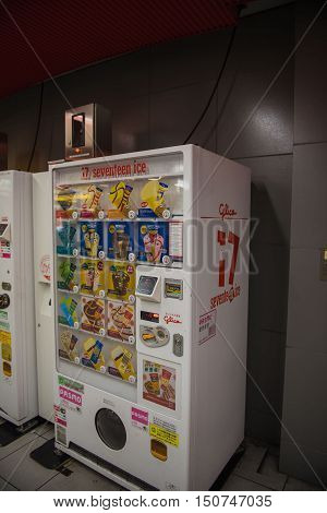 TOKYO  , JAPAN - MAY 2 , 2016 :  ice-cream Vending Machines goico in tunnel under the metro rail . Tokyo, Japan. MAY 2 2016.