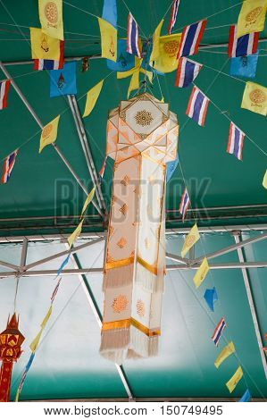 close up paper lantern from northern thailand , handcraft