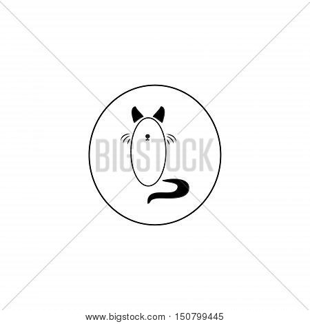 Round cat with ears and tail. Abstract pattern on white background icon kitty vector