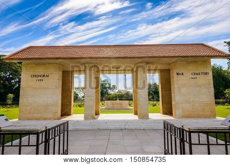 Main Gate of Chong-Kai War Cemetery at Kanchanaburi Thailand. The cemetery contains the remains of 1750 Allied prisoners during world war two.