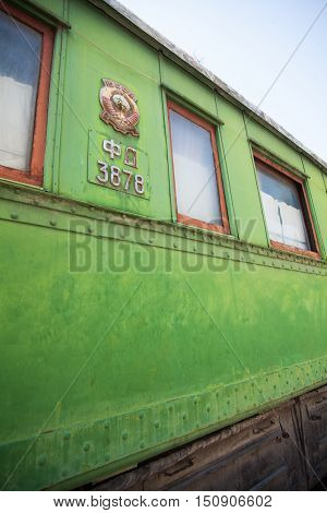 Gori Georgia - August 15 2016: Color detail from Stalin's personal railway carriage at the Stalin museum in Gori Georgia.