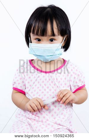 Smiling Asian Chinese Little Girl Wearing Protection Mask