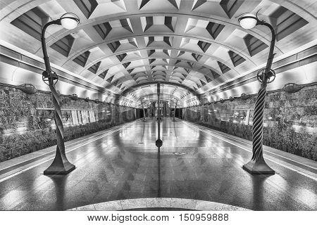 Interior Of Slavyansky Bulvar Subway Station In Moscow, Russia
