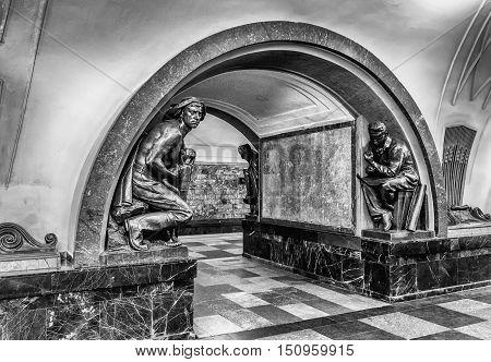 Interior Of Ploshchad Revolyutsii Subway Station In Moscow, Russia