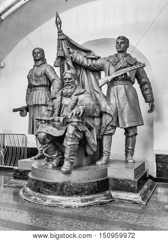 Soldiers Monument Inside Belorusskaya Subway Station In Moscow, Russia