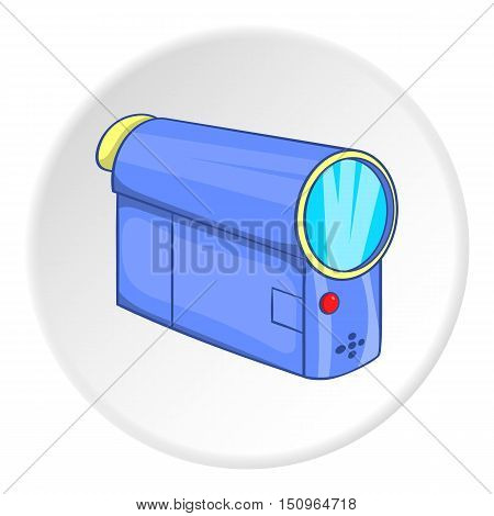 Film projector icon. Cartoon illustration of film projector vector icon for web
