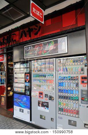 KANAZAWA JAPAN - OCTOBER 7, 2016: Cigarette vending machine in Kanazawa.