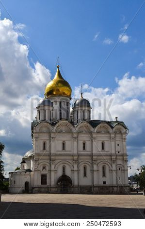 The Cathedral Of Archangel Michael