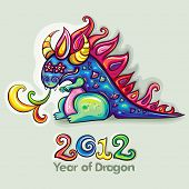 Oriental  New Year theme: Cute, fabulous, magical, blue and funny dragon, spinning rainbow magic fir