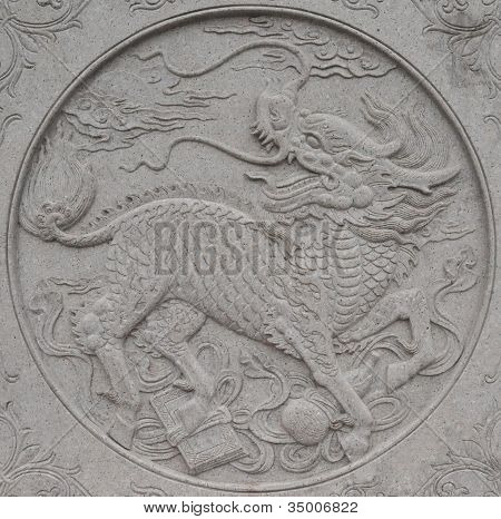 Sculpture stone in Zhengzhou, China