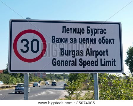 General speed limit traffic sign