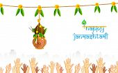 stock photo of mahabharata  - illustration of people catching dahi handi on Janmashtami background - JPG