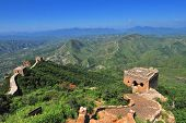 picture of qin dynasty  - Great Wall of China in Sumatai near Beijing - JPG