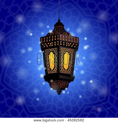 AN arabic vintage lamp vector design