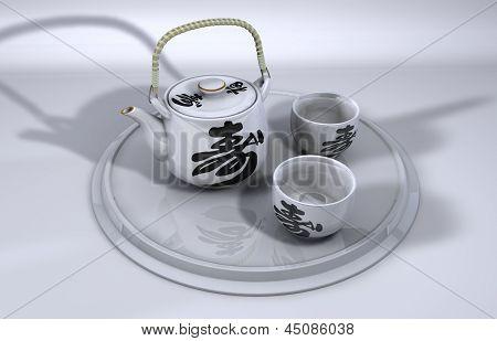 Japanese Porcelain, Ocha Chawan