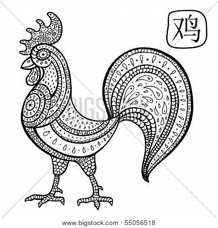 Chinese Zodiac. Cock.