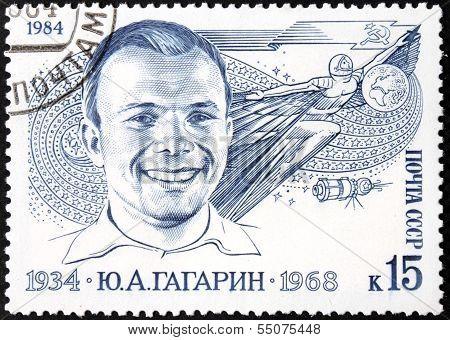 Gagarin - Soviet Stamp