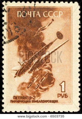 Soviet Military Theme Postage Stamp (1945)