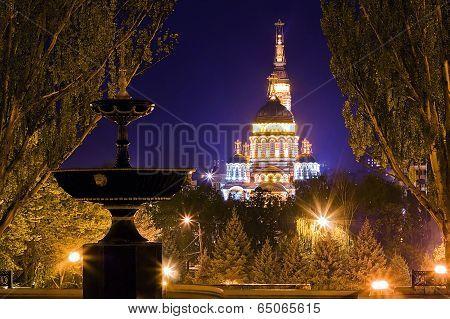 Church Illuminated At Night In Kharkov, Ukraine