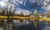 picture of cupola  - Church with golden cupola next to the spring pond - JPG