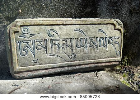 Nepali Word On The Stone