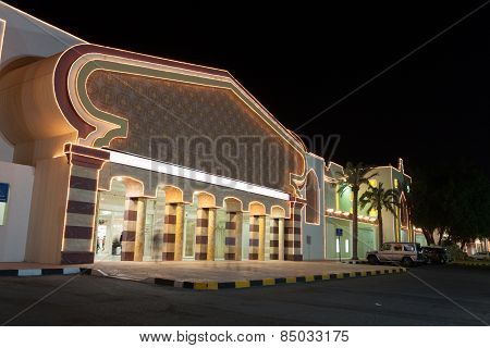 Kuwait Magic Mall At Night