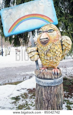 RUSSIA, KALUGA REGION, KOZELSK - FEBRUARY, 23, 2015: sculpture of an owl in the children's