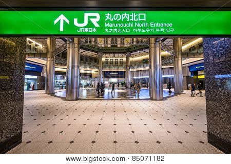 TOKYO, JAPAN - FEBRUARY 2, 2013: Marunouchi North Entrance at Tokyo Station. An extensive renovation was completed in 2012.