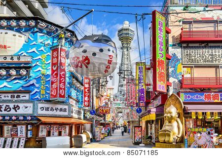 OSAKA, JAPAN - NOVEMBER 21, 2012: The Shinsekai District. The neighbourhood was created in 1912 with New York and Paris serving as models.