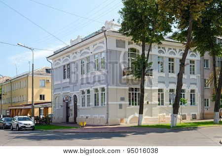 Building On Corner Of Streets Biletskiy And Bauman, Gomel, Belarus
